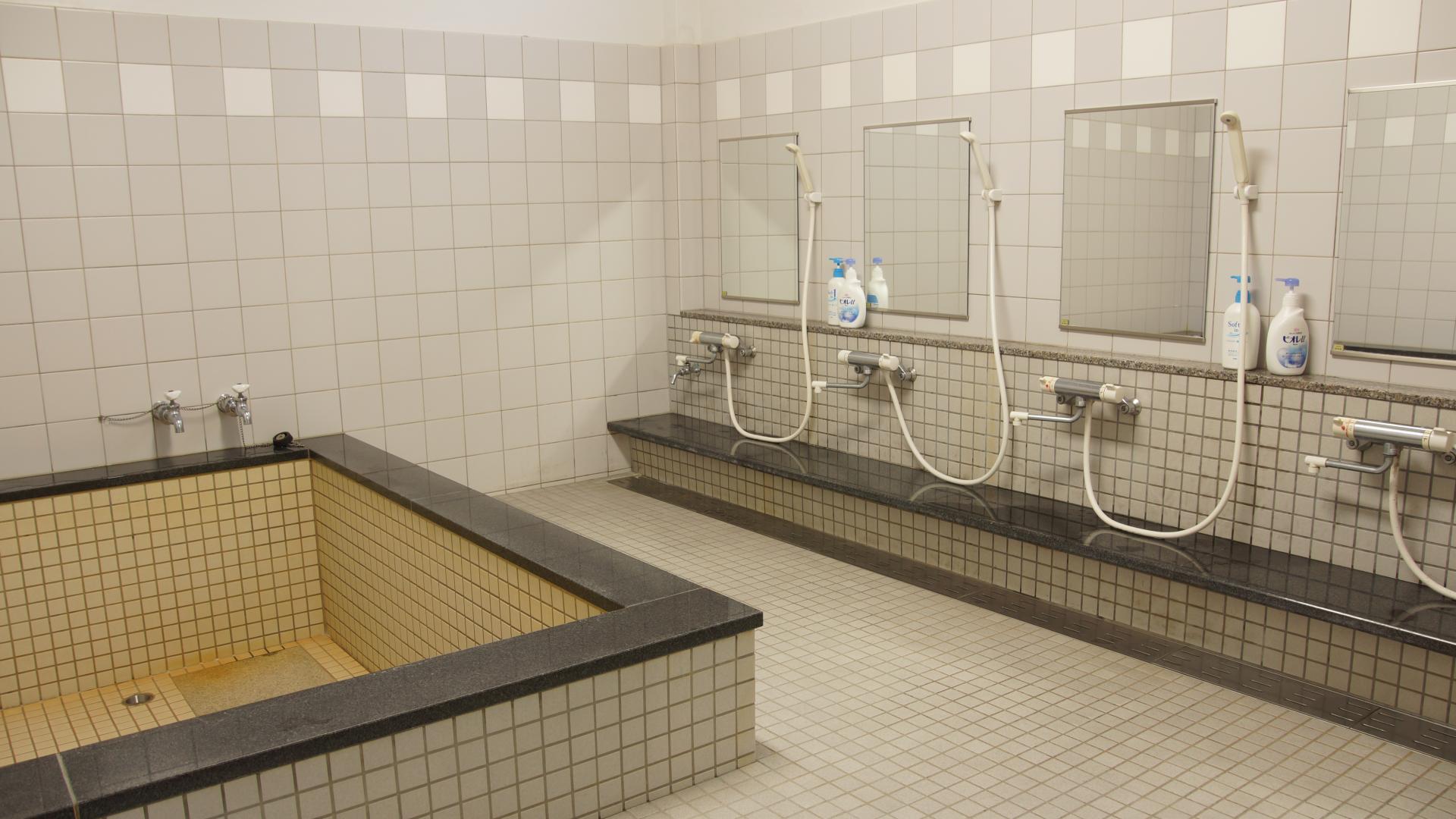 萩セミナーハウス | 大浴場